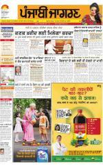 Moga/Faridkot/Muktsar : Punjabi jagran News : 19th April 2016 - Read on ipad, iphone, smart phone and tablets.