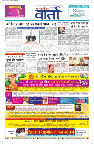 19-04-2016 - Read on ipad, iphone, smart phone and tablets.
