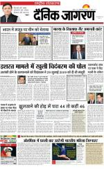 19-April-2016 - Read on ipad, iphone, smart phone and tablets.