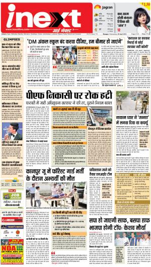 20-04-16 - Read on ipad, iphone, smart phone and tablets.