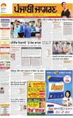 Jalandhar : Punjabi jagran News : 20th April 2016 - Read on ipad, iphone, smart phone and tablets.