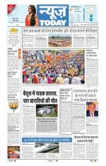 20-04-2016 - Read on ipad, iphone, smart phone and tablets.