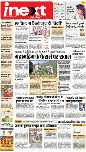 21-04-16 - Read on ipad, iphone, smart phone and tablets.