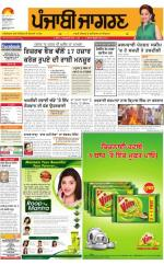 Jagraon : Punjabi jagran News : 21st April 2016 - Read on ipad, iphone, smart phone and tablets.