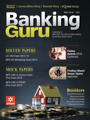 Banking Guru - May 2016