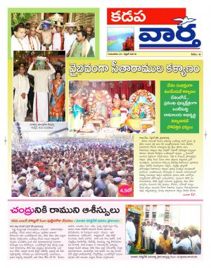 21-04-2016 - Read on ipad, iphone, smart phone and tablets.