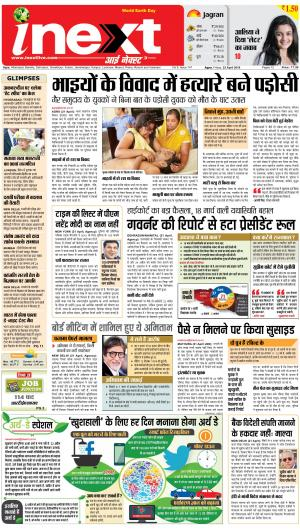 22-04-16 - Read on ipad, iphone, smart phone and tablets.