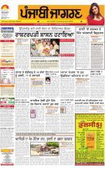 Gurdaspur : Punjabi jagran News : 22nd April 2016 - Read on ipad, iphone, smart phone and tablets.