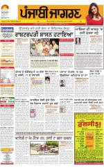 Jagraon : Punjabi jagran News : 22nd April 2016 - Read on ipad, iphone, smart phone and tablets.