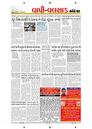 22-04-2016 - Read on ipad, iphone, smart phone and tablets.
