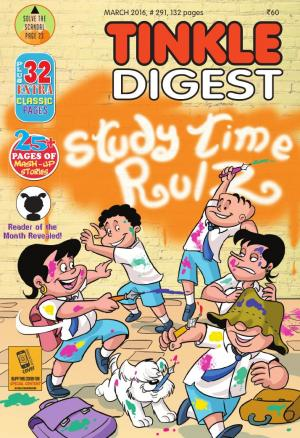 Tinkle Digest - March 2016 - Read on ipad, iphone, smart phone and tablets.