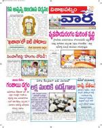 23-4-2016 - Read on ipad, iphone, smart phone and tablets.