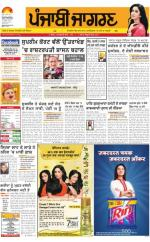 Jagraon : Punjabi jagran News : 23rd April 2016 - Read on ipad, iphone, smart phone and tablets.