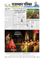 23-04-2016 - Read on ipad, iphone, smart phone and tablets.