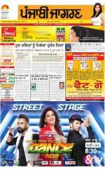 Gurdaspur  : Punjabi jagran News : 24th April 2016 - Read on ipad, iphone, smart phone and tablets.