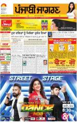 Amritsar  : Punjabi jagran News : 24th April 2016 - Read on ipad, iphone, smart phone and tablets.