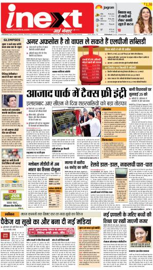 24-04-16 - Read on ipad, iphone, smart phone and tablets.