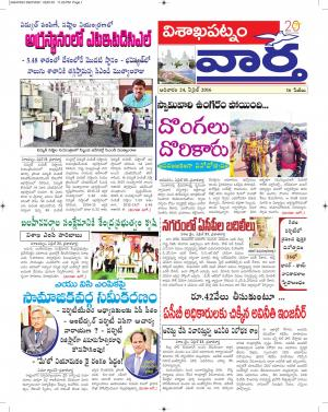 24-4-2016 - Read on ipad, iphone, smart phone and tablets.
