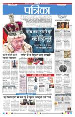 24-04-2016 - Read on ipad, iphone, smart phone and tablets.