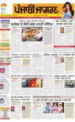 Moga/Faridkot/Muktsar : Punjabi jagran News : 25th April 2016 - Read on ipad, iphone, smart phone and tablets.