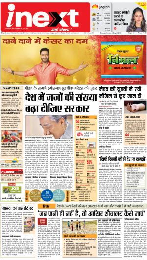 25-04-16 - Read on ipad, iphone, smart phone and tablets.