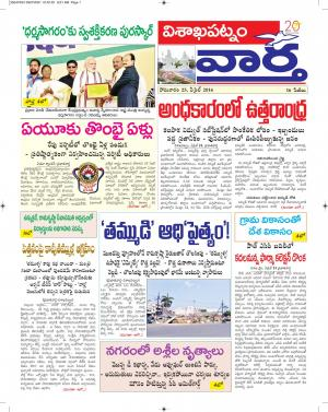 25-4-2016 - Read on ipad, iphone, smart phone and tablets.