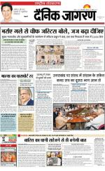 25-April-2016 - Read on ipad, iphone, smart phone and tablets.