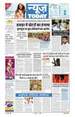 25-04-2016 - Read on ipad, iphone, smart phone and tablets.