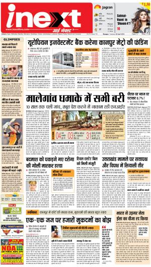 26-04-16 - Read on ipad, iphone, smart phone and tablets.