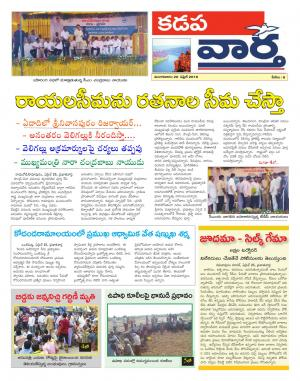 26-4-2016 - Read on ipad, iphone, smart phone and tablets.