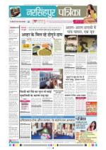 27-04-2016 - Read on ipad, iphone, smart phone and tablets.