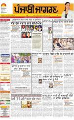 Moga/Faridkot/Muktsar : Punjabi jagran News : 27th April 2016 - Read on ipad, iphone, smart phone and tablets.