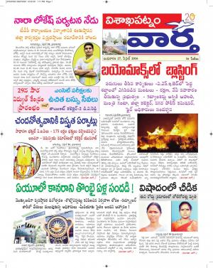 27-4-2016 - Read on ipad, iphone, smart phone and tablets.