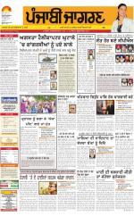 Jalandhar : Punjabi jagran News : 27th April 2016 - Read on ipad, iphone, smart phone and tablets.