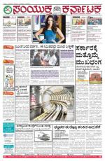 April 27 2016, Hubballi - Read on ipad, iphone, smart phone and tablets.
