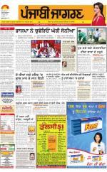 Moga/Faridkot/Muktsar : Punjabi jagran News : 28th April 2016 - Read on ipad, iphone, smart phone and tablets.