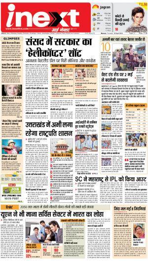 28-04-16 - Read on ipad, iphone, smart phone and tablets.