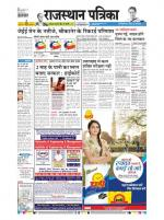 28-04-2016 - Read on ipad, iphone, smart phone and tablets.