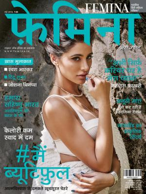 FEMINA HINDI MAY 2016 - Read on ipad, iphone, smart phone and tablets.