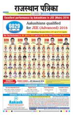 29-04-2016 - Read on ipad, iphone, smart phone and tablets.