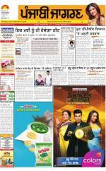 Moga/Faridkot/Muktsar : Punjabi jagran News : 30th April 2016 - Read on ipad, iphone, smart phone and tablets.