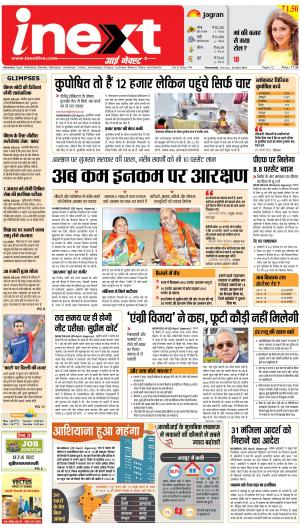 30-04-16 - Read on ipad, iphone, smart phone and tablets.