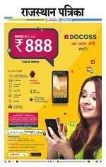 Rajasthan Patrika Jaipur - Read on ipad, iphone, smart phone and tablets