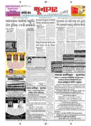 30-04-2016 - Read on ipad, iphone, smart phone and tablets.