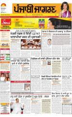 Moga/Faridkot/Muktsar  : Punjabi jagran News : 01st May 2016 - Read on ipad, iphone, smart phone and tablets.