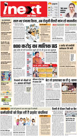 01-05-16 - Read on ipad, iphone, smart phone and tablets.