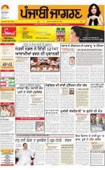 Jalandhar  : Punjabi jagran News : 01st May 2016 - Read on ipad, iphone, smart phone and tablets.