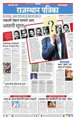01-05-2016 - Read on ipad, iphone, smart phone and tablets.