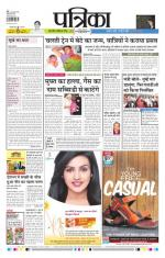 02-05-2016 - Read on ipad, iphone, smart phone and tablets.