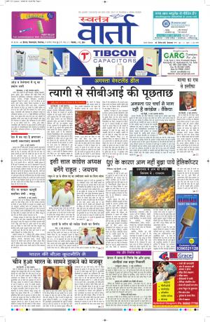 03-05-2016 - Read on ipad, iphone, smart phone and tablets.